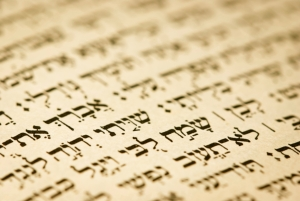 hebrew-text-closeup